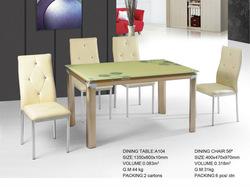 furniture_modern.jpg_250x250