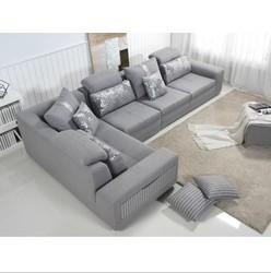 morden sofa