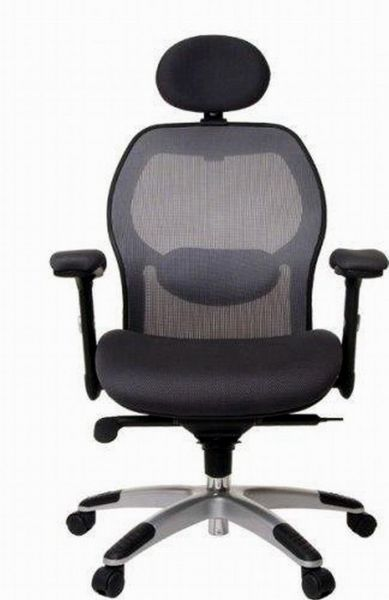 Online Office Chair