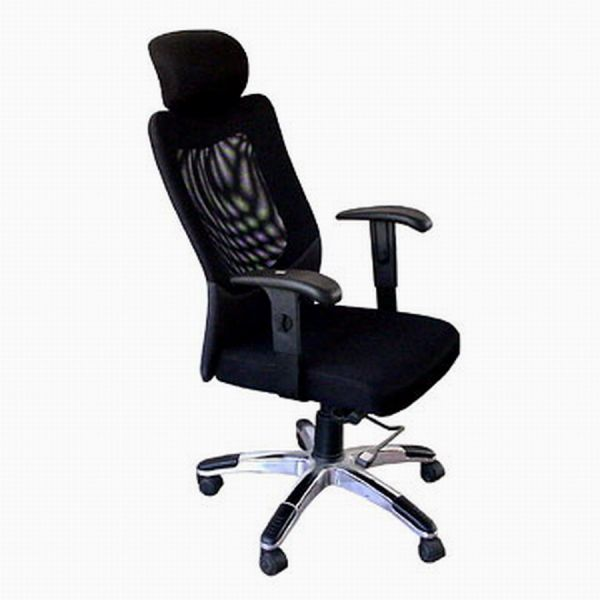 Ergonomic Mesh Office Chairs